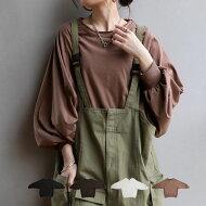 バルーン袖でカジュアルにオトナ可愛く。バルーンスリーブトップス・1月20日0時〜再再販。メール便不可