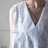 気分がアガル、春が待ち遠しい。『総刺繍の繊細さにうっとり。』甘いだけじゃない、美人襟が女度を上げてくれる。Vネックペイズリー刺繍タンク