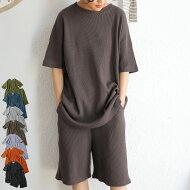 ルームウェアワンマイルウェアワッフルセットアップタウンウェアパジャマ上下セット・6月30日0時〜発売。メール便不可