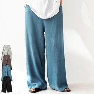 パンツ大人の定番ワイドパンツは素材と風合いに拘って。・メール便不可