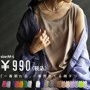 女性らしい着こなしの救世主。実力に驚きの綿天竺タンク。・7月19日10時〜再再販。(50)メール便可(REV)