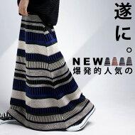 モダンなボーダー使いでいつもと一味違うお洒落感を。リブウエストスカート・##×メール便不可!