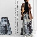 加速度的にオシャレにしてくれる。アート柄スリットスカート・12月7日20時〜再再販。##×メール便不可!