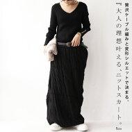 ざっくり斜めのケーブル柄。着て映えるアシメな形。モードニットスカート・##