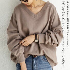 裏起毛の暖かさ、女性らしい華奢さ。Vネックドロップショルダートップス・11月30日20時〜再販。##×メール便不可!