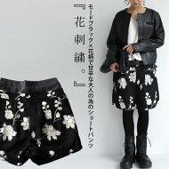 花柄ショートパンツ##