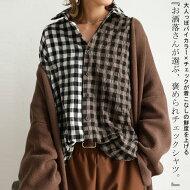 (楽天限定)懐かしくて愛らしい柄のハンサムシャツ。ギンガムチェックシャツ・##×メール便不可!