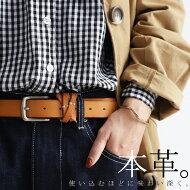お洒落Styleにベルトで罠を仕掛けるの。『上質な素材の秘密に惚れました。』fashionに欠かせない、気になる拘りベルト。本革ベルト##