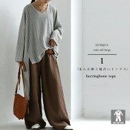 前後差のついた裾でスタイルアップ。ヘリンボーン柄トップス・1月18日20時〜発売。##×メール便不可!