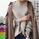 横リブの立体感、綿の風合いの良さに惚れ。ドルマンニットトップス・12月18日20時〜再再販。「G」##×メール便不可…