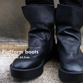 日本製。本革ならではの魅力。厚底本革デザインブーツ・再再販。##×メール便不可!
