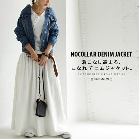 サイズ展開。鉄板シルエットの美デニムジャケット・再販。フリンジ ノーカラー ##×メール便不可!