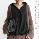 ベーシックに私らしさの一癖。前後差裾デザインドルマンシャツ・再再販。##×メール便不可!