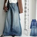 デニムスカートサロペット・再再販。『手間暇かけて仕上がった傑作。』##×メール便不可!