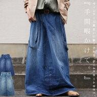 『満足出来なかった大人の女性の為に。手間暇かけて。』こんなの、今までに見たことがない。スタイルを持つデニムスカートサロペット##
