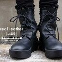 本革日本製。あの人気厚底ブーツの進化系。本革厚底ブーツ・10月5日0時〜再再販。メール便不可