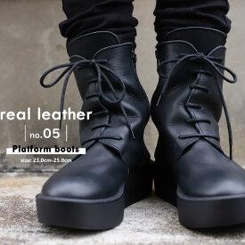 本革日本製。あの人気厚底ブーツの進化系。本革厚底ブーツ・再販。##×メール便不可!