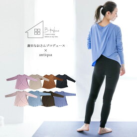 極上素材と女性らしさ。気分上がるヨガウェア。バックデザインウェア・2月19日20時〜再再販。「G」(50)◎メール便可!