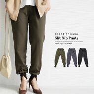"""定番pantsはいつもと違うデザインで勝負。『裾にリブとスリットをプラスしてハイセンス急上昇。』""""これ一つでOK""""がお洒落の新ルール。裾リブ×スリットパンツ##"""