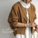 綿、麻素材でナチュラルに。ノーカラーショート羽織り・再再販。『ショート丈・ノーカラー・タックでふんわり。##×…