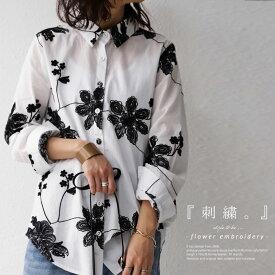 美しく女性らしい刺繍と洗練モノトーンとの調和。刺繍花柄シャツ・5月20日20時〜再再販。(80)◎メール便可!