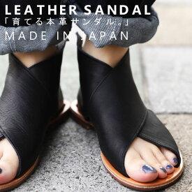 日本製、本革、足を包む柔らかい革。・再販。本革クロスサンダル「G」##×メール便不可!