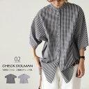 表情をつける。二種類のチェック柄。ギンガムチェックワイドシャツ・4月1日20時〜再再販。(80)◎メール便可!
