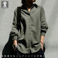表情豊かなニュアンスイロ。大人な印象に。ワイドシャツ・(100)◎メール便可!