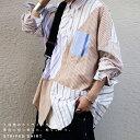 洗練と完成度、モダナイズされた柄合わせ。ストライプ切り替えシャツ・3月28日20時〜再販。(80)◎メール便可!