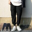 ヘビロテ確実。絶対美脚を手に入れる。裾リブテーパードパンツ・4月18日20時〜再販。(100)◎メール便可!