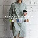 新色追加!マニッシュなえりもとが印象的。女性らしく。スタンドカラーシャツ・4月25日20時〜再再販。(80)メール便可
