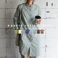 マニッシュなえりもとが印象的。女性らしく。スタンドカラーシャツ・##×メール便不可!
