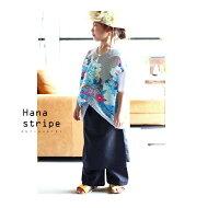 花柄×ストライプドルマントップス7月14日20時〜発売!antiquatoy新作!存在感ある柄にお洒落な素材感。