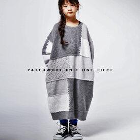 ラストバーゲン開催!3日間限定!knitで作るパッチワークdesignがお洒落。切替ニットワンピ・再販。##×メール便不可!【202B】TOY