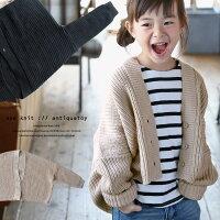 ざっくり。ワイドな身幅でツクル落ち感。コットン畦編みカーデ・10月27日20時〜発売。##