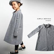 シンプルな上品さが可愛い。無地ボトルネックワンピース・12月1日20時〜発売。まるで大人の着る服ような洗練されたカタチで。##