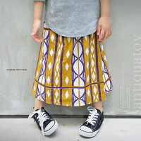 幾何学のような柄使いが大人っぽい。・8月18日20時〜発売。レトロ柄スカート