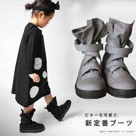 お問い合わせ殺到!!大人気ブーツがキッズサイズで遂に登場ッ!スニーカーブーツ・##×メール便不可!