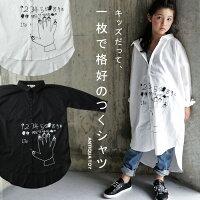 子どもの無邪気な落書きをそのままシャツに落とし込む。手描き絵ワンピ・4月27日20時〜発売。(80)◎メール便可!