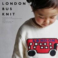 手描き風のバス柄が愛らしい。バス柄ニットトップス・11月25日20時〜予約販売開始。男の子も女の子にも、お揃いも可愛い。##