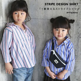 色で嗜むマルチストライプ。綿素材ストライプ柄シャツ・5月11日20時〜再販。(30)◎メール便可!