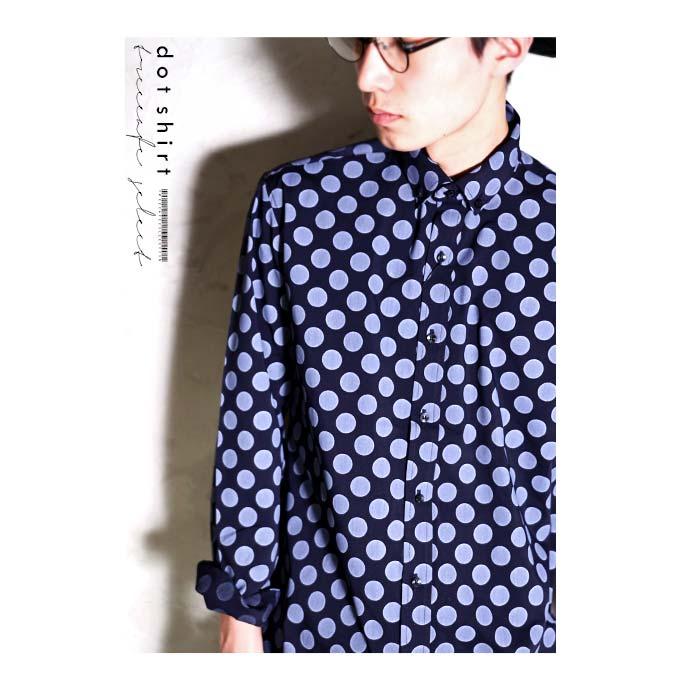 シックなカラーでドット柄を制す。ドットシャツ・3月17日20時〜発売。