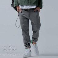 上質さと穿きやすさの両立。拘り光る。ストレッチジーンズ・##