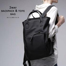トートにもリュックにも。スタイリングで自由に選べる。2wayバッグ・5月16日20時〜再再販。##×メール便不可!