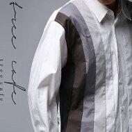 トラッドな大人の魅了を放つ。カラー切替シャツ・##