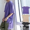 深い色合い。くたっと味のある風合い。ヴィンテージ加工Tシャツ・6月15日20時〜発売。(100)◎メール便可!