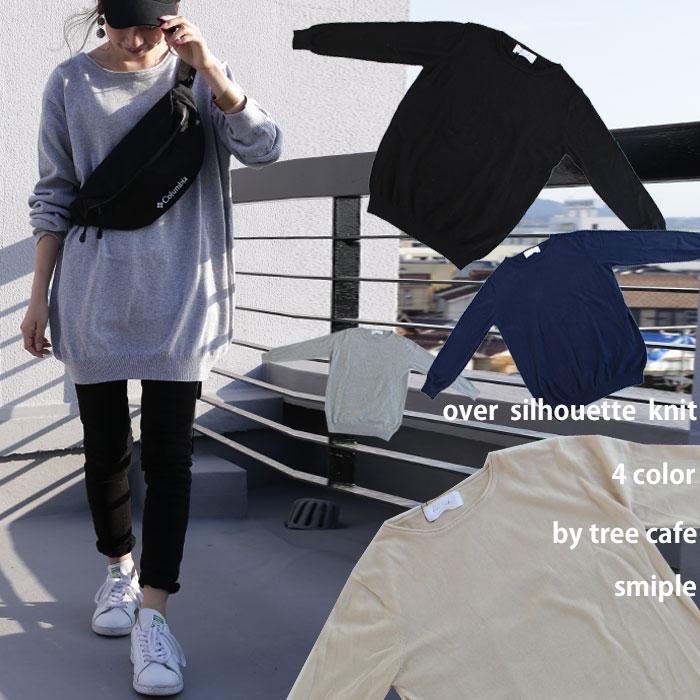 コーデの軸となる、ベストな一着を。綿ニットトップス・4月17日20時〜再再販。「G」##×メール便不可!