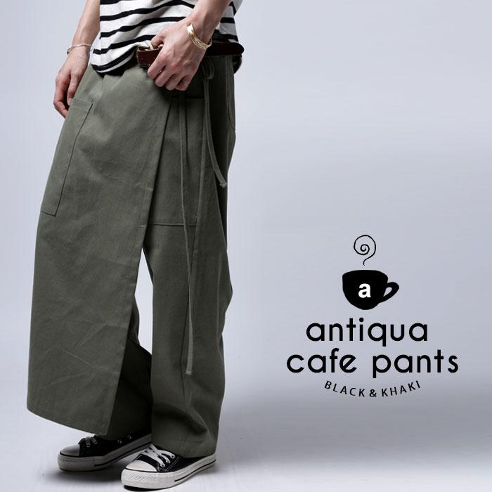 お洒落なカフェの店員さんっぽく。デザインcafeパンツ・4月17日20時〜再再販。「G」##×メール便不可!