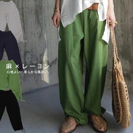 上質風合い、自然体な大人のカジュアルスタイルに。裾デザインパンツ・再販。##×メール便不可!【198B】