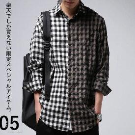 (楽天限定)カジュアルながらも程よく綺麗めに。ギンガムチェックシャツ・再再販。##×メール便不可!